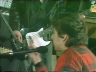 КиШ Репа 1996 г.