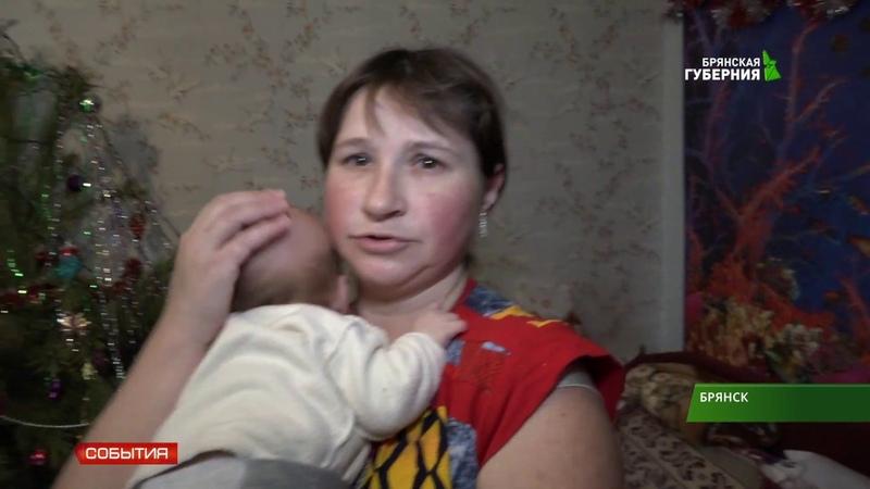 Как борются с холодом в квартире мать с грудным ребёнком 17 01 19