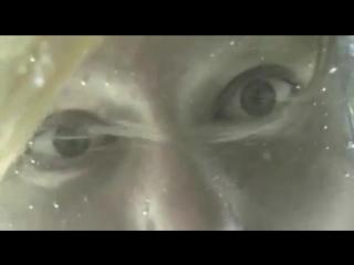 Psychotica - drowning