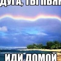 Ананим Ананимыч, 4 января 1978, Днепропетровск, id217207427