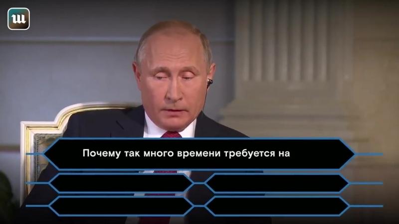ТРИЛЛИОНЕР ИЗ ПОДВОРОТНИ -
