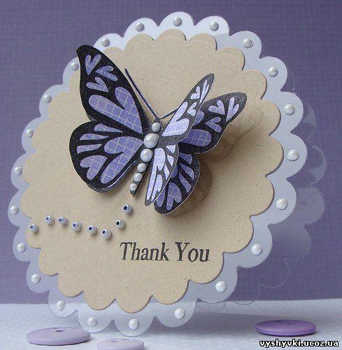 Орехи.ТВ - Ты можешь сделать открытки с бабочками.