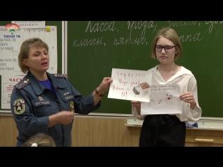Конкурс на лучший слоган на противопожарную тематику состоялся 26 сентября в Гимназии №2 г.Тосно