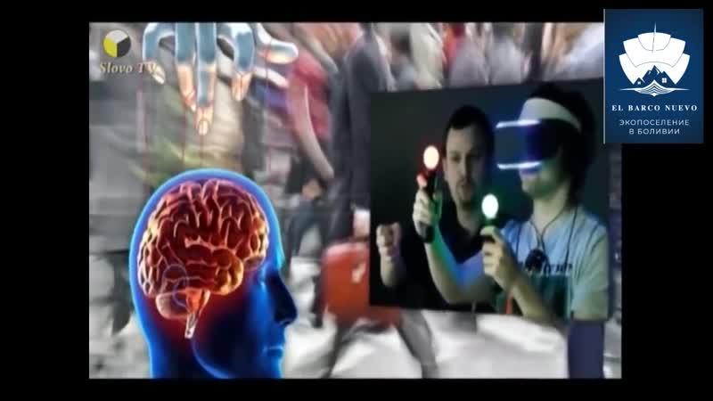 Принцип работы метки на руке и голове через 5G. Очень интересно замутили гаденыши))