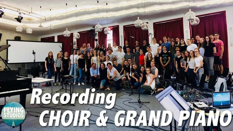 RECORDING | Choir Grand Piano | www.flyingstudios.de