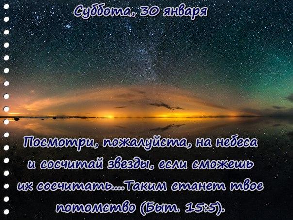 Исследуем Писания каждый день 2016 OA9jltl7bR8