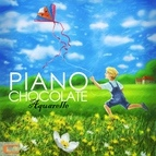 Pianochocolate альбом Aquarelle