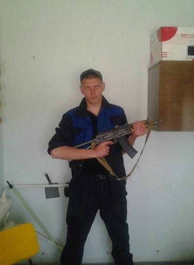 Серёга Павлов, 18 августа , Павловск, id160179845