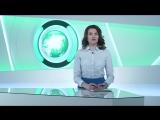 Доходы от повышения НДС пойдут на социальную сферу | 16 июня | Вечер | СОБЫТИЯ ДНЯ | ФАН-ТВ
