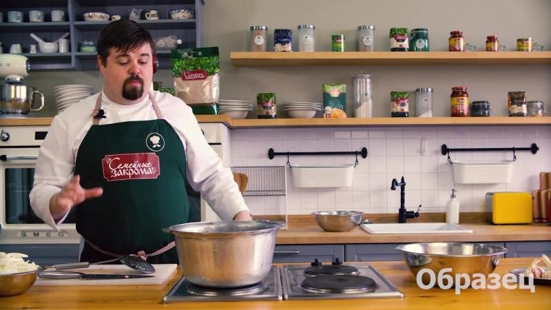 Как приготовить плов с бараниной. Рецепт кулинарной школы Семейные Закрома
