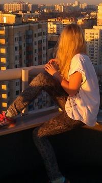 Ксения Петросян