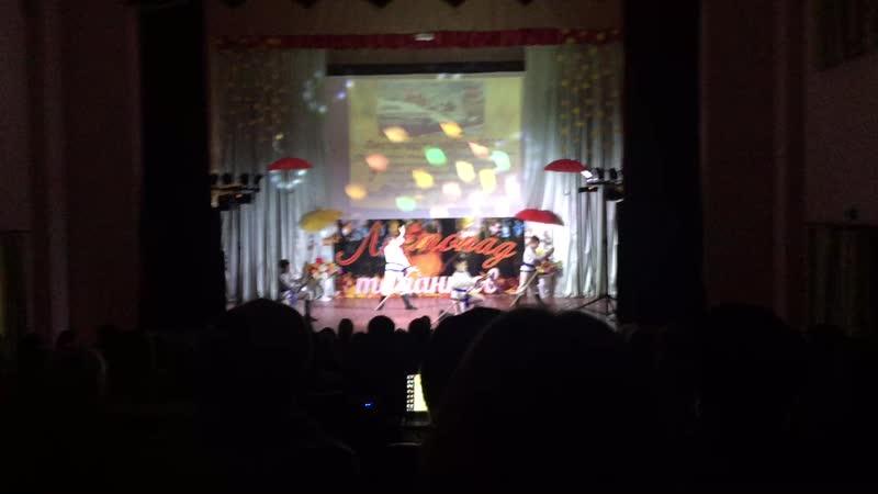 Театр танца «Тандем»- Сенокос