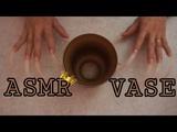 damn diss vase is kinky (никому не рассказывай о том что видел)