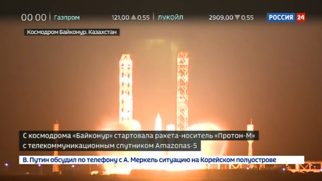 Новости на Россия 24 • С Байконура стартовала ракета-носитель Протон-М