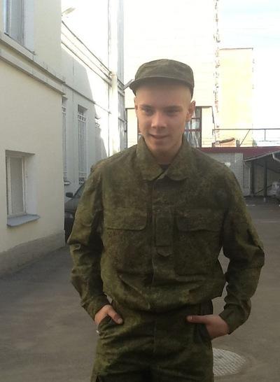 Максим Максимов, 5 июня , Санкт-Петербург, id132371886