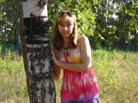 Елена Гудим, 26 августа 1992, Киев, id24873760