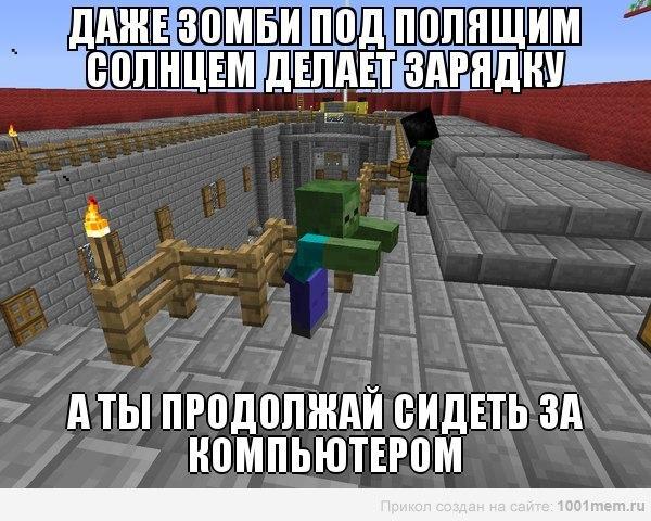 майнкрафт играть онлайн