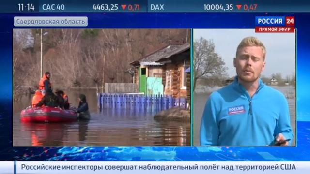 Новости на Россия 24 • Весенний паводок в Ирбите идет на спад