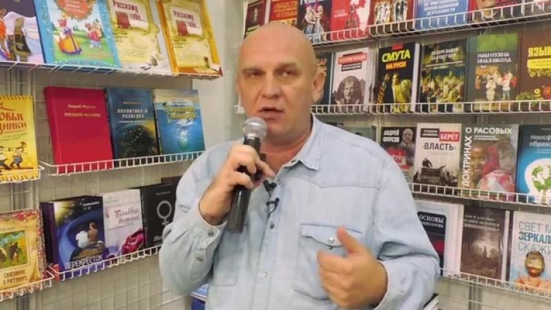 Выступление на стенде издательства КОНЦЕПТУАЛ 8 сентября ВДНХ