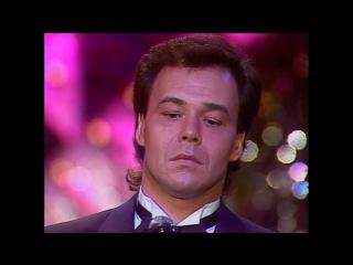 Странная женщина - Михаил Муромов (Песня 90) 1990 год