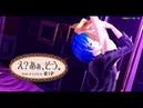 『 PDA FT』- え?あぁ、そう./Eh? Ah, sou - 【KAITO x Kagamine Len】FULL - English/Romaji/Kanji