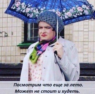3tjKk46TViY - Вот и наступило