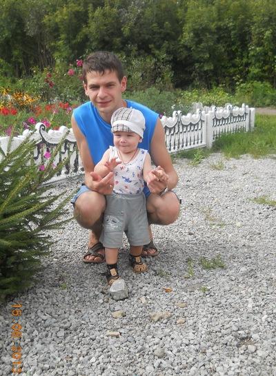 Шурик Барышников, 7 мая , Димитровград, id106213367