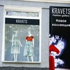 Магазин Одежды KRAVETS/IQfashion