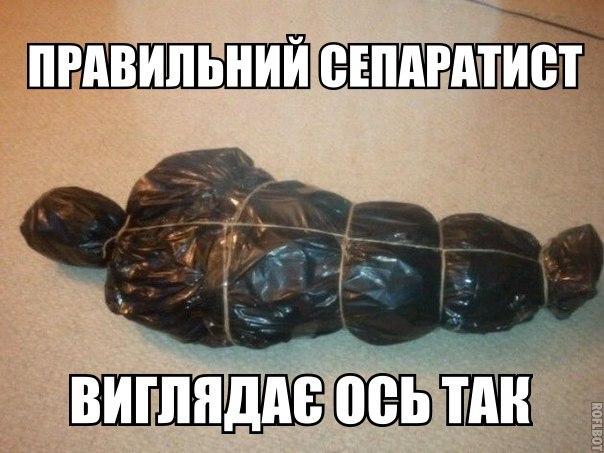 Террористы устроили ночной налет на позиции украинской армии под Тоненьким, - пресс-центр АТО - Цензор.НЕТ 5428