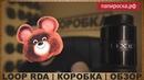 LOOP RDA by GEEK VAPE from ПАПИРОСКА.РФ КОРОБКА ОБЗОР
