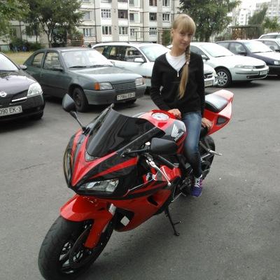 Елена Ефименко, 6 июня , Гомель, id164418733