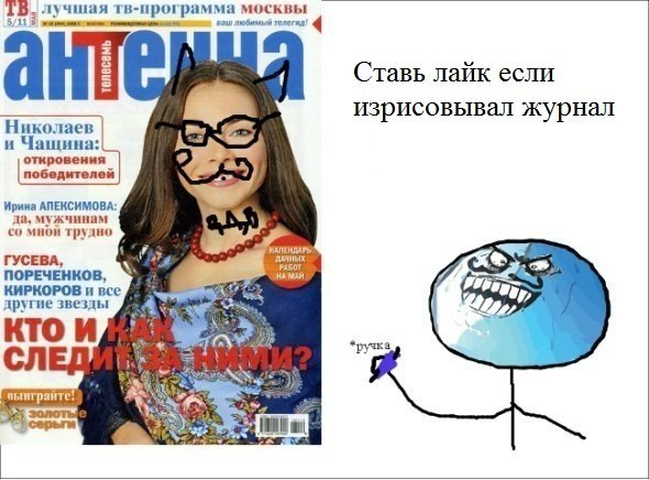 Долька позитива )