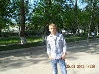 Nicolae Capbatut, 11 апреля , Красноярск, id181603660