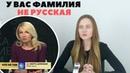 Рецепт МАЙДАНА от Царьграда