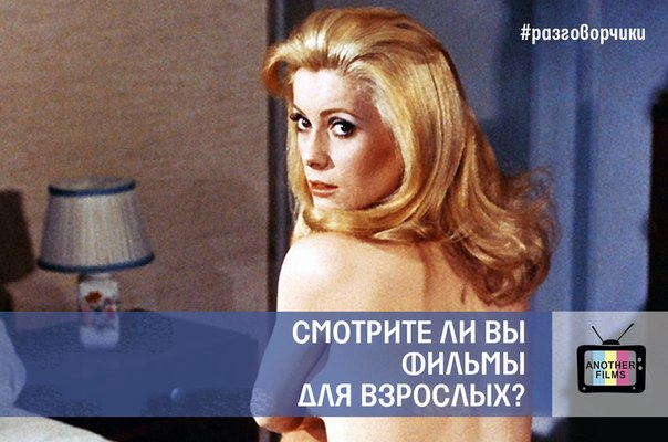 Ольга платонова порно фото
