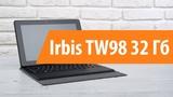 Распаковка планшета Irbis TW98 32 Гб Unboxing Irbis TW98 32 Гб