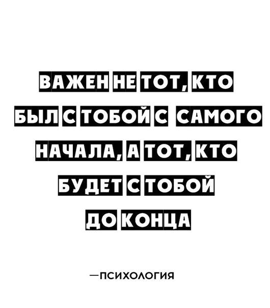 Фото -86218441