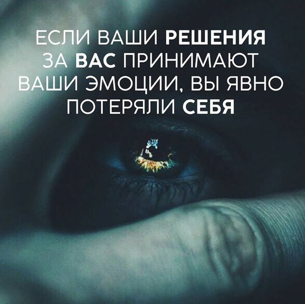 Фото №456239921 со страницы Александра Марушина