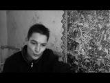 Artur SK - Я останусь только памятью