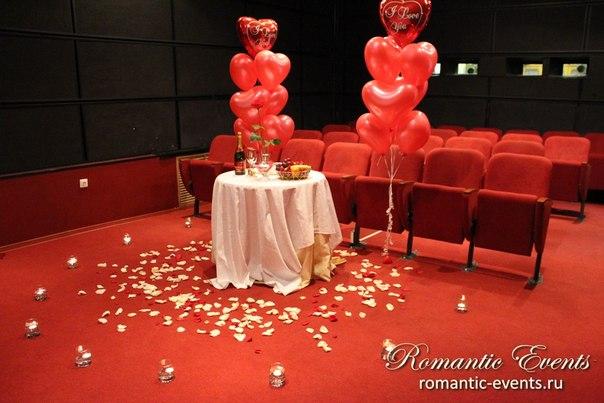 Как сделать романтику на свидании