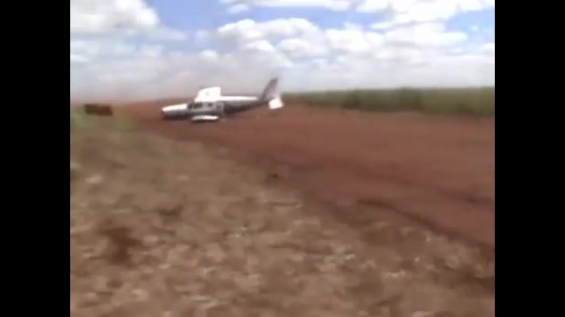Brazilian drug plane takedown