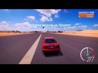 [FRESH] Forza Horizon 3 ПОЛЕ ЧУДЕС - ЗАТРОЛИЛ БУЛКИНА! ПОДМЕНИЛ МАШИНУ И ОН ПОВЕРИЛ!