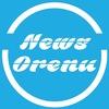 Messianic Radio Orenu www.orenu.co.il