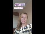 Кто из Кемерово Приглашаем 25 ноября в субботу к нам!!!