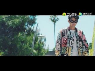 [VIDEO] Kris Wu - HOLD ME DOWN (Chinese Version) MV