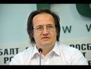 Инвестиционные консультанты и рынок Александр Абрамов