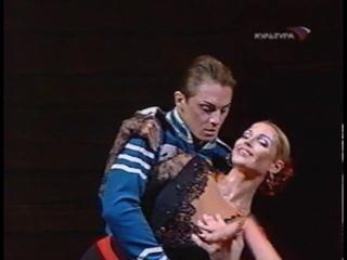 [Full] Carmen Suite - Anastasia Volochkova & Yevgeny Ivanchenko