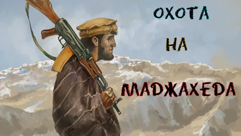 Live Arma 3 Altis Life AmazingRPG Охотимся на Маджахеда
