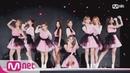 [2018 MAMA PREMIERE in KOREA] fromis_9_INTRO LOVE BOMB 181210