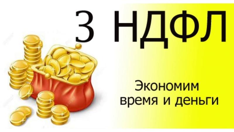 Центр юридических и риэлторских услуг ЛИДЕР НЕДВИЖИМОСТИ